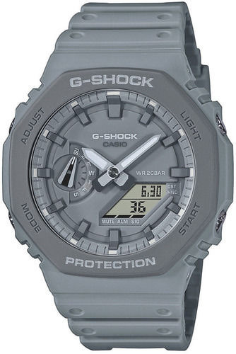 Casio G-Shock Earth-toned outdoor pack harmaa limited GA-2110ET-8AER